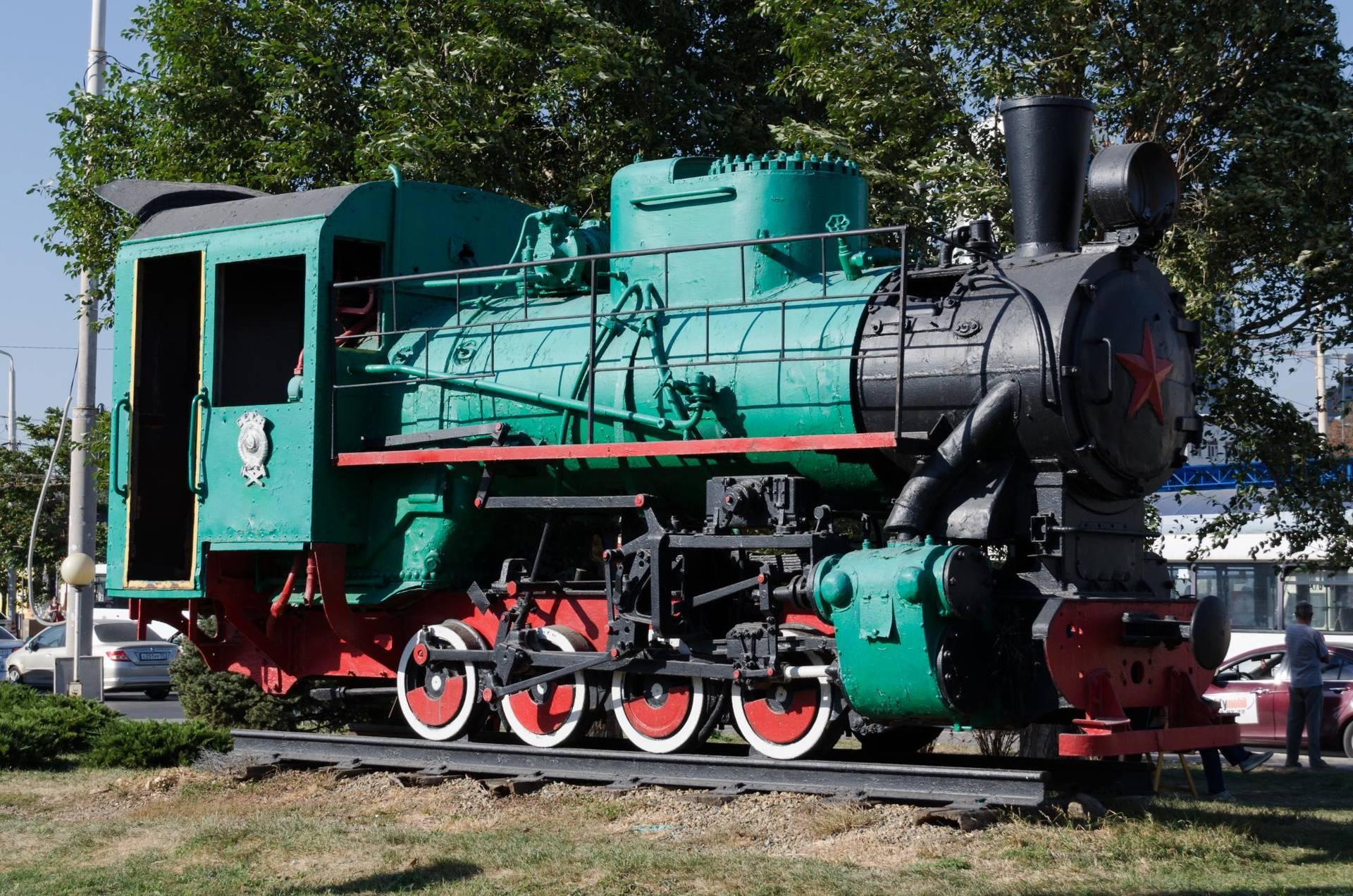 Малая Северо-Кавказская железная дорога
